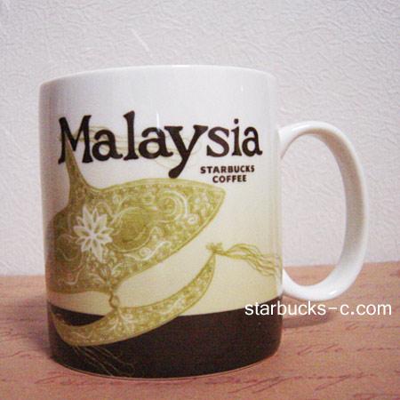 Malaysia(マレーシア)mug#1