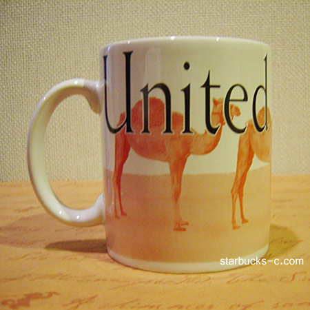 United Arab Emirates(UAE) mug