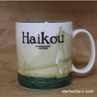 haikou001_001