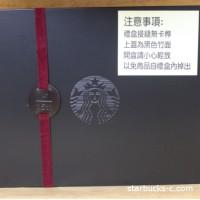 taiwan15thbox