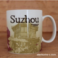 suzhou001_001