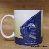 Arequipa mug(アレキパマグ)