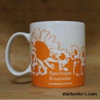Krasnodar mug(クラスノダールマグ)