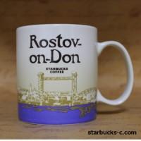 rostov-on-don001_001