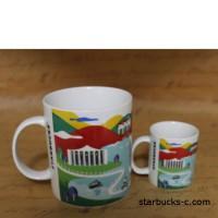 Sun Moon Lake mug(日月潭マグ)