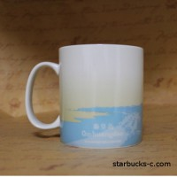 Qinhuangdao mug(秦皇島(シンノウトウ)マグ)