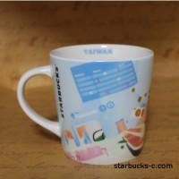 Taiwan airport mug(台湾エアポートマグ)