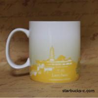 Lanzhou mug(蘭州(ランシュウ)マグ)