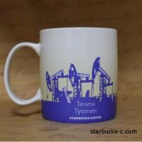 Tyumen mug(チュメニマグ)