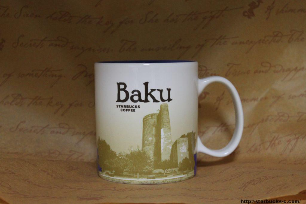 Baku(バクー)mug