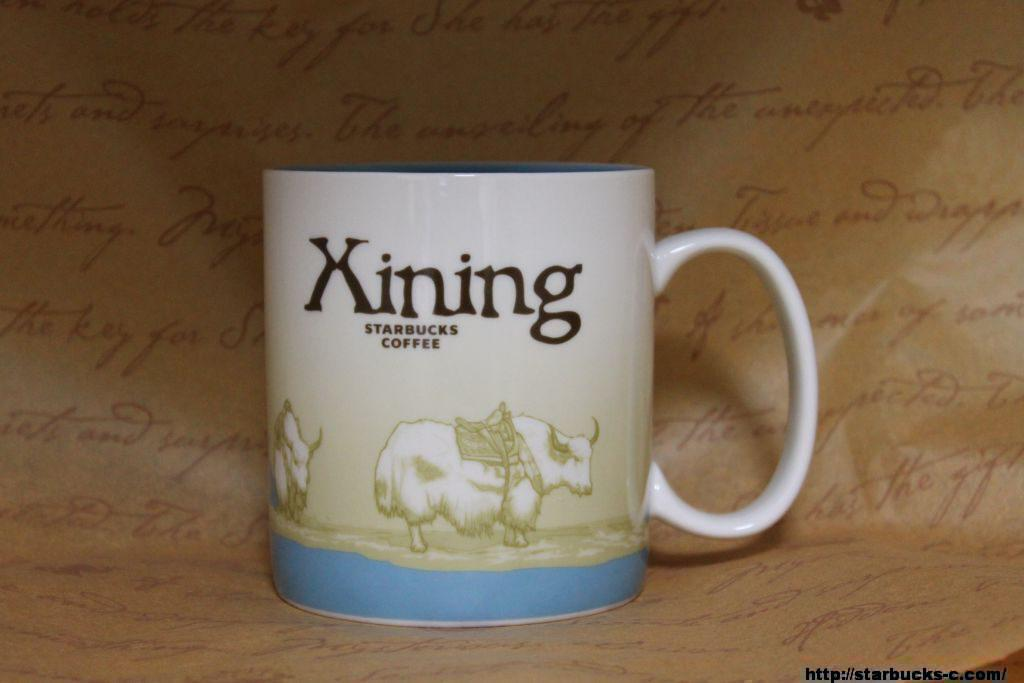 Xining(西寧)mug