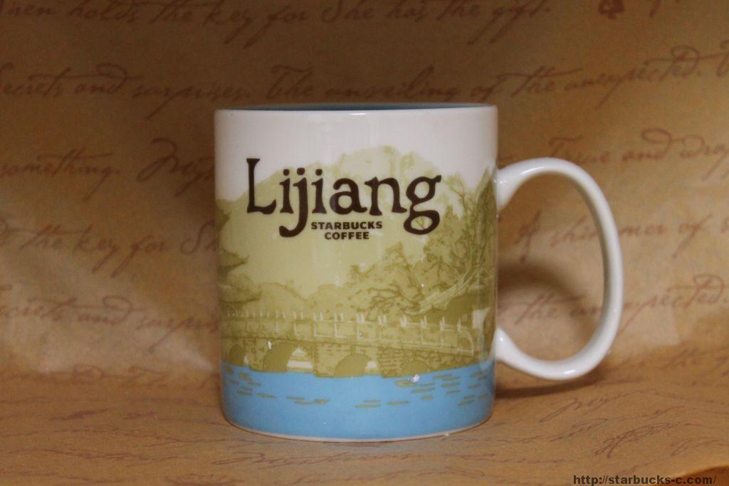 Lijiang(麗江)mug