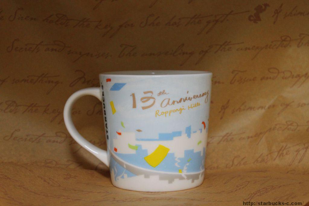 Roppongi Hills 13th Anniversary(六本木ヒルズ13周年) mug