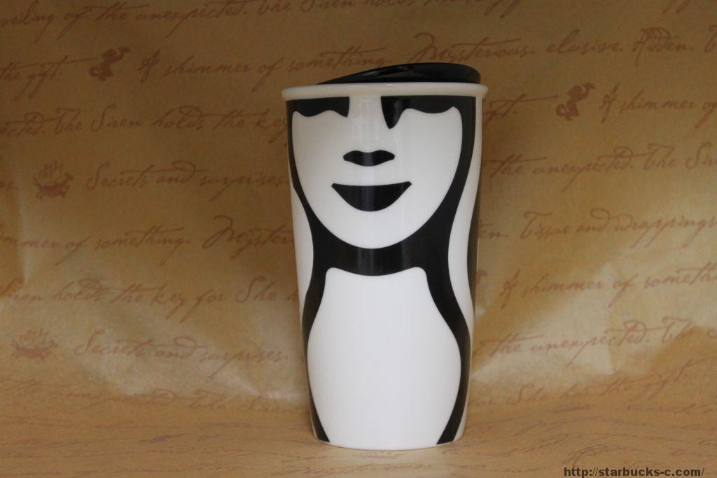 2015 Ceramic tumbler