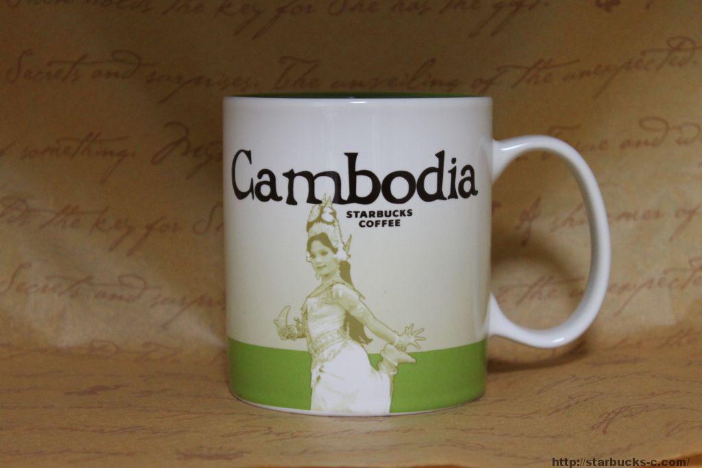 Cambodia(カンボジア)mug