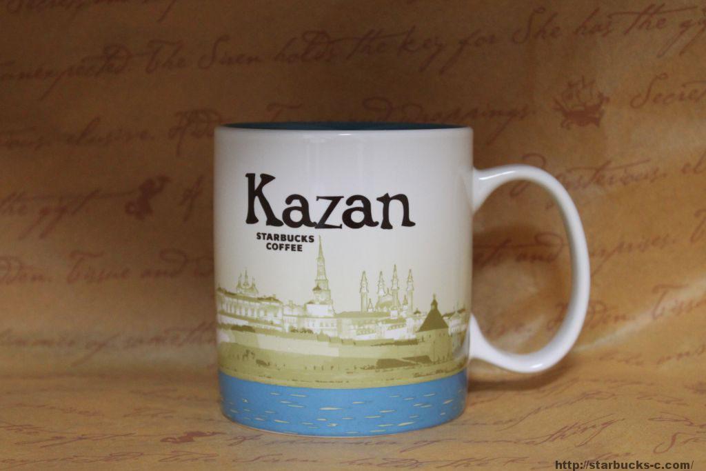 Kazan(カザン)mug