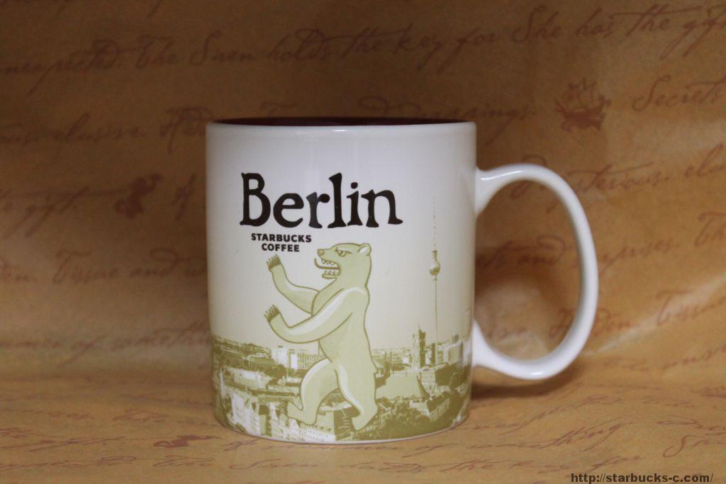 Berlin(ベルリン)mug#2【街並み】