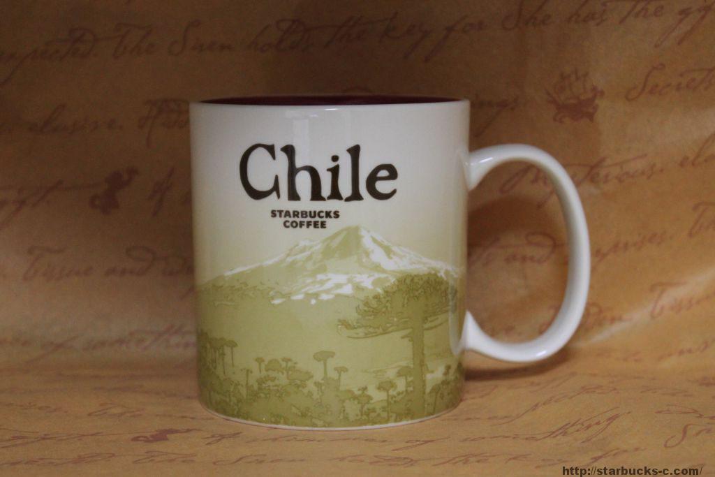 Chile(チリ)mug#2【山】