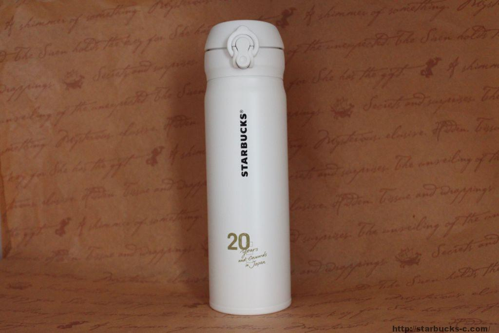 Japan 20th Anniversary bottle
