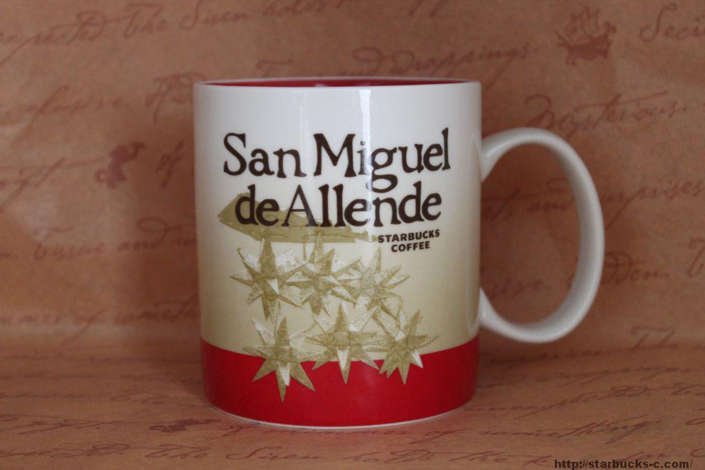 San Miguel de Allende(サン・ミゲル・デ・アジェンデ)mug