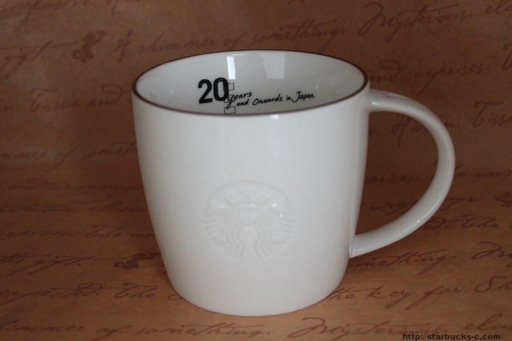 Japan 20th Anniversary mug