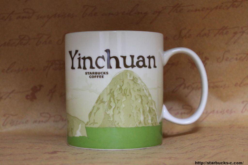 Yinchuan(銀川)mug