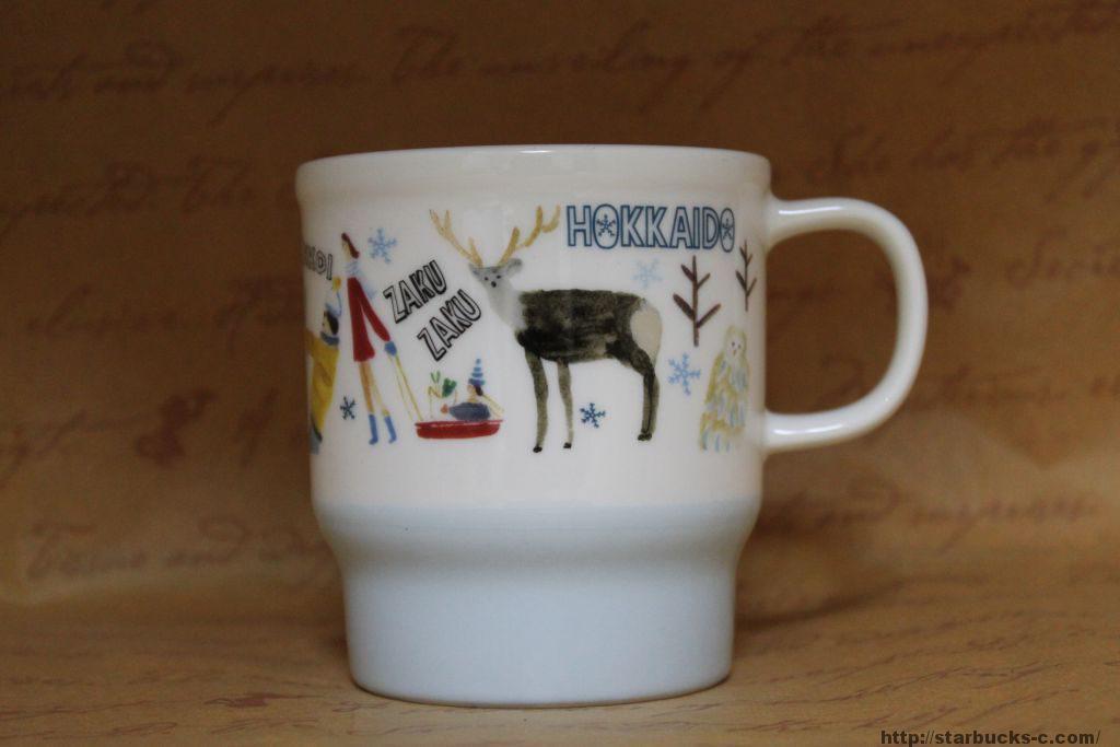 Hokkaido(北海道)mug