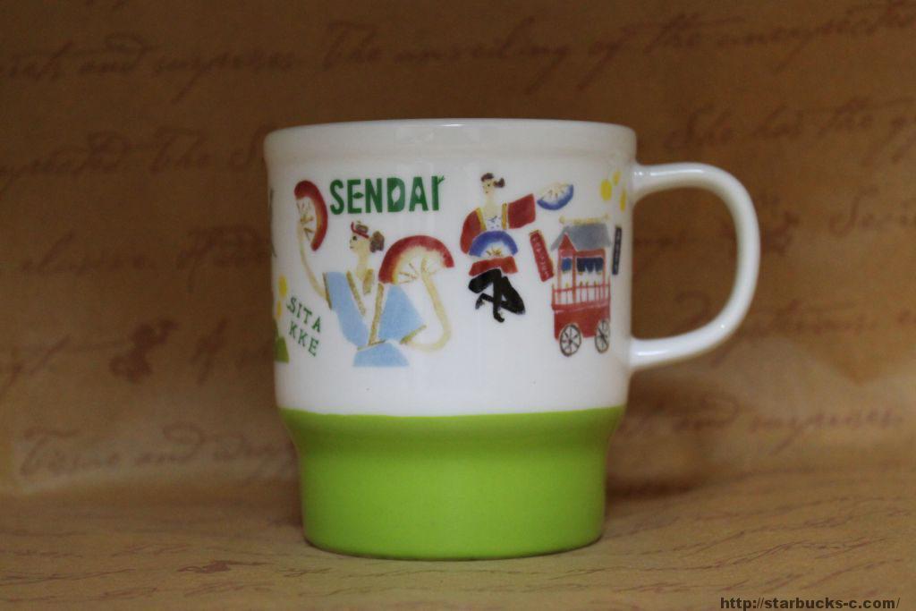 Sendai(仙台)mug