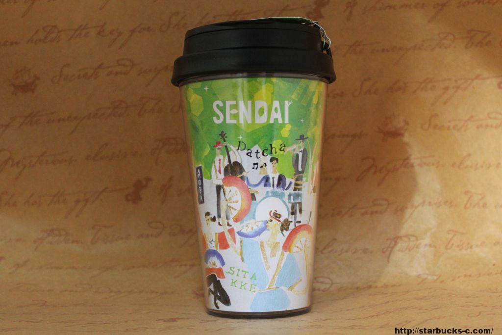 Sendai(仙台)tumbler