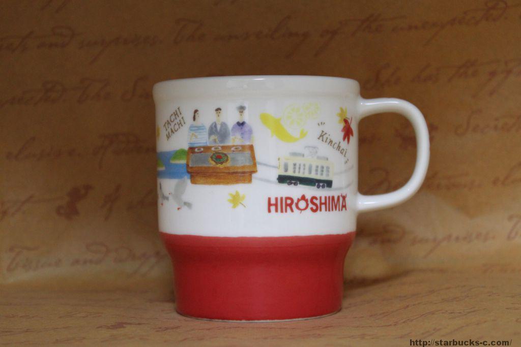 Hirosima(広島)mug