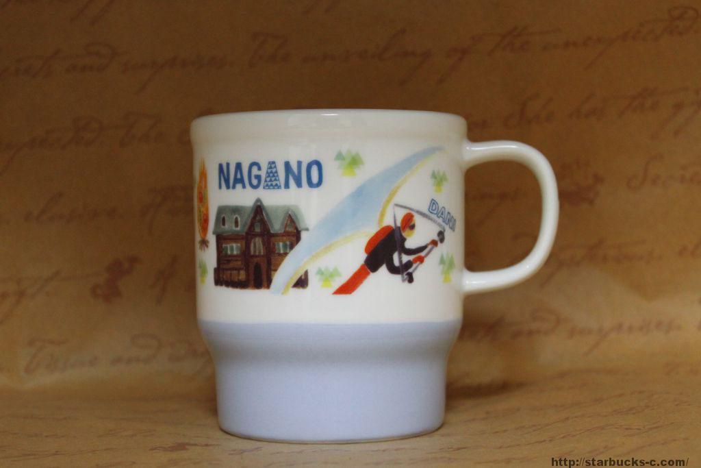 Nagano(長野)mug