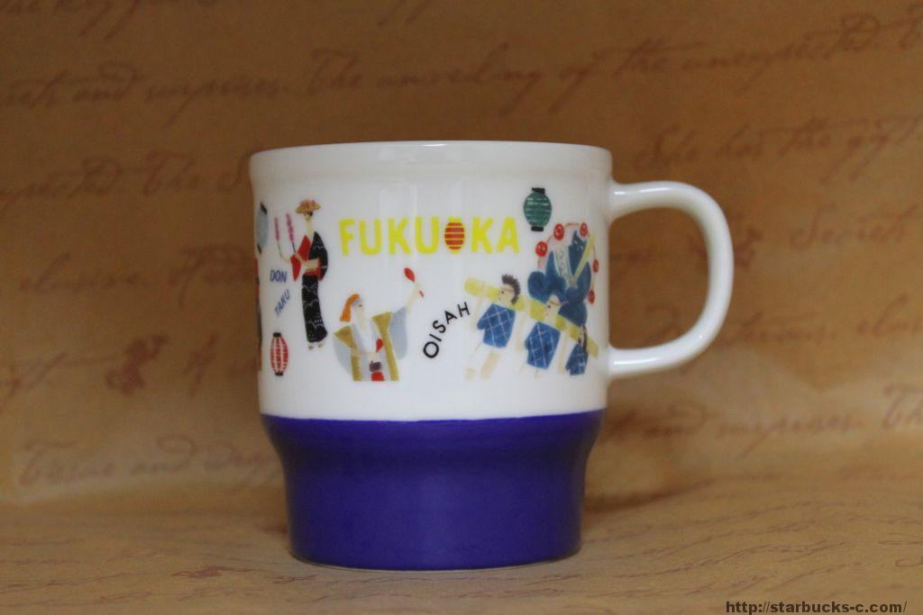 Fukuoka(福岡)mug