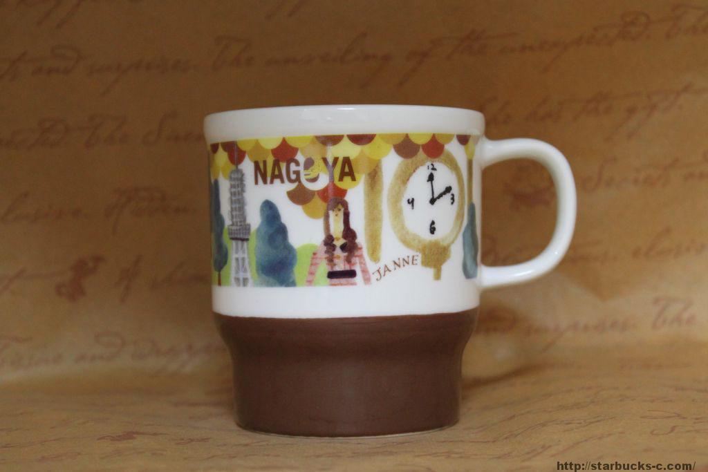 Nagoya(名古屋)mug