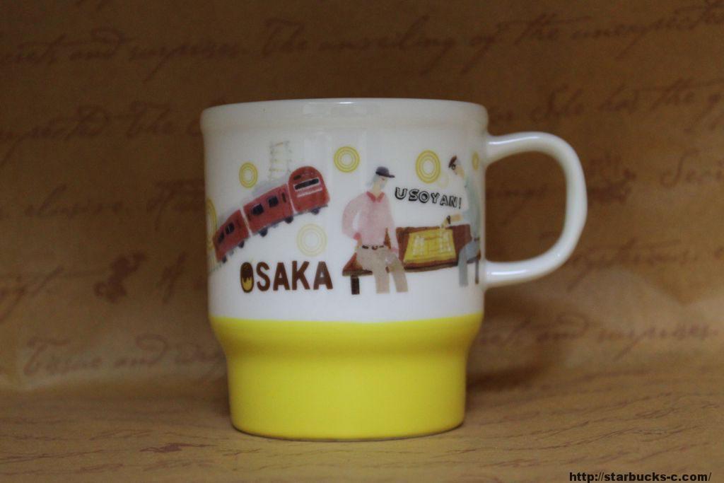 Osaka(大阪)mug