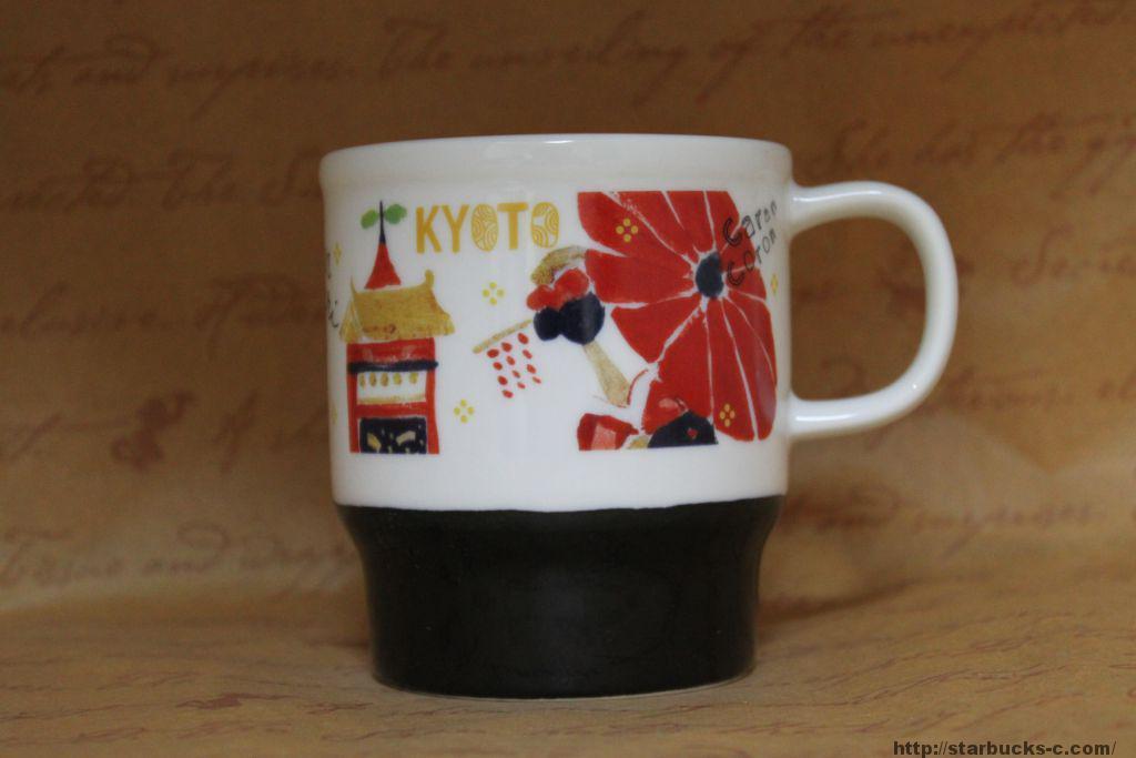 Kyoto(京都)mug