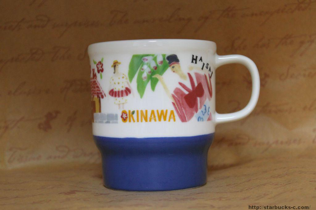 Okinawa(沖縄)mug