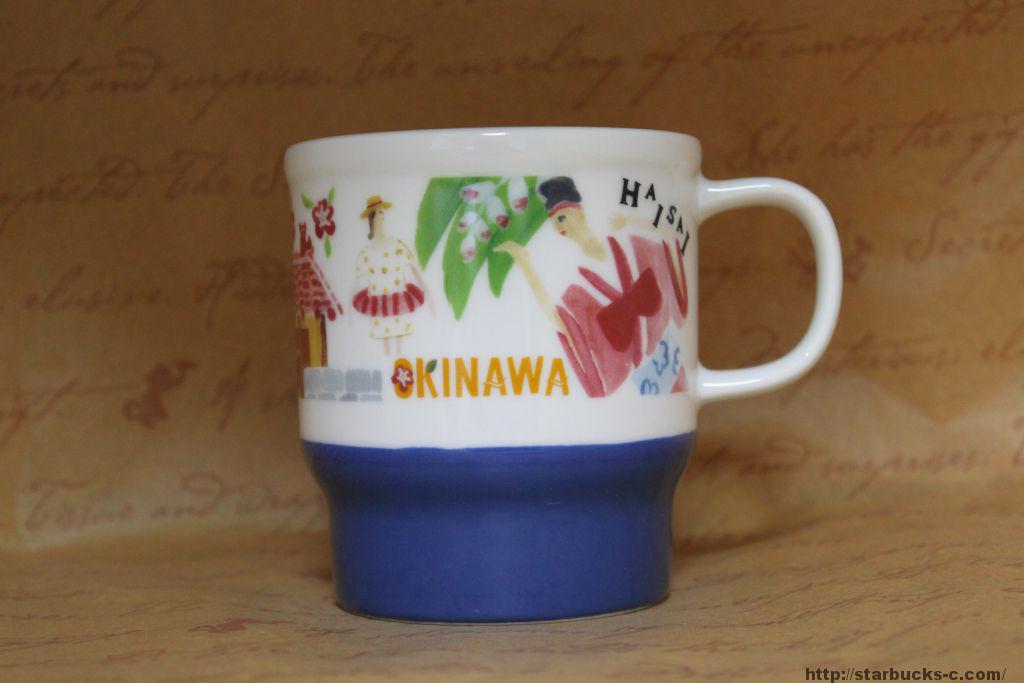 Okinawa(沖縄)#3mug