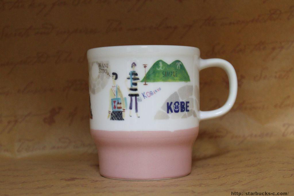 Kobe(神戸)mug