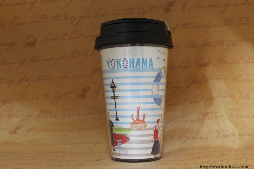 Yokohama(横浜)tumbler