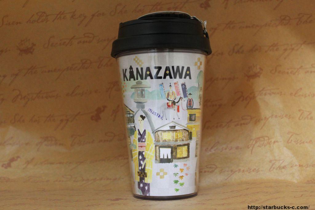 Kanazawa(金沢)tumbler