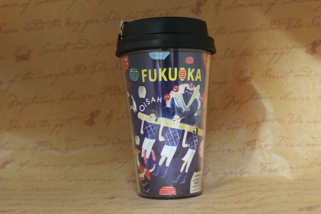 Fukuoka(福岡)tumbler
