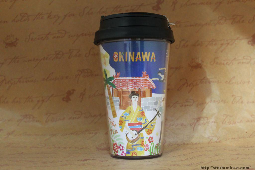 Okinawa(沖縄)#3tumbler