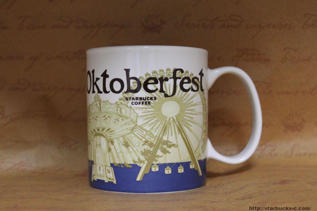 Oktoberfest(オクトーバーフェスト)mug#4【遊園地】