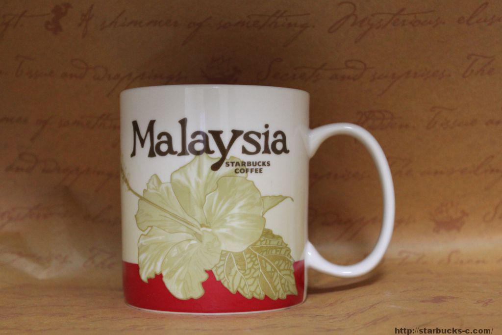 Malaysia(マレーシア)mug#2【ハイビスカス】