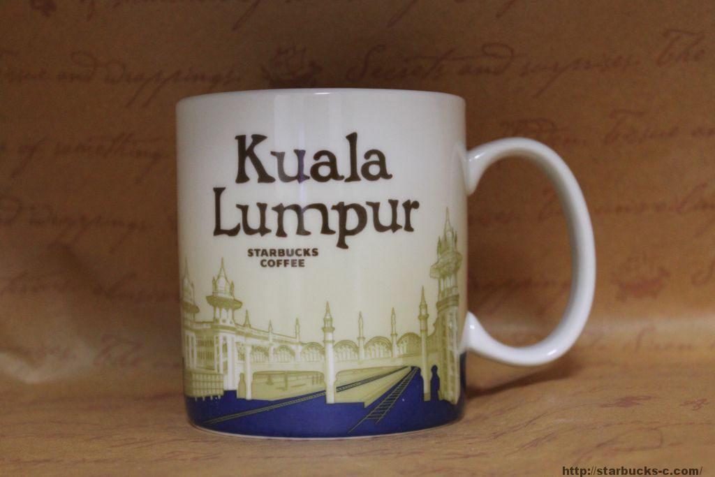 Kuala Lumpur(クアラルンプール)♯2 mug【旧クアラルンプール中央駅】