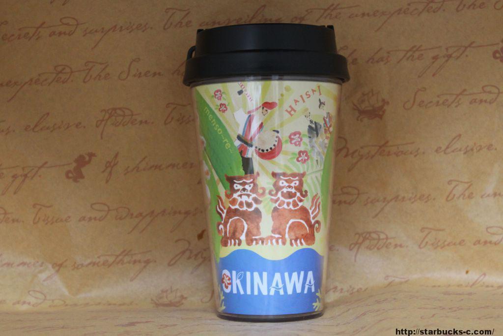 Okinawa(沖縄)#4tumbler