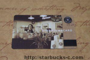 【北米】2002年製造スターバックスカード