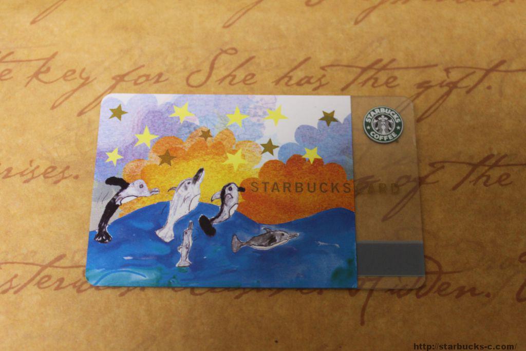【日本】2003年製造スターバックスカード