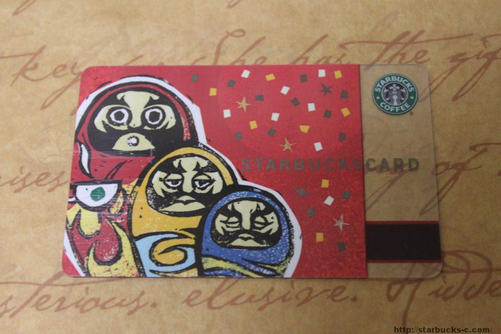 【日本】2002年製造スターバックスカード
