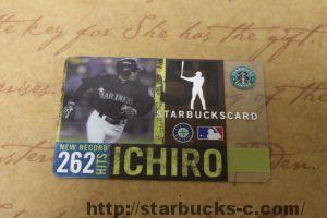【日本】2005年製造スターバックスカード